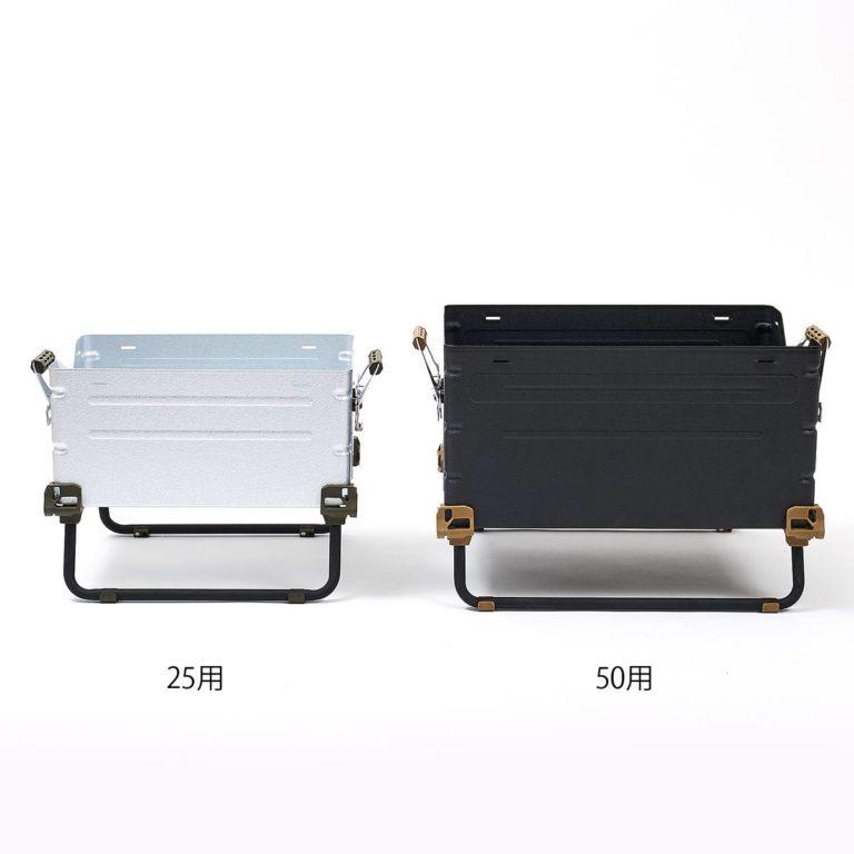 BSPC-2107-25